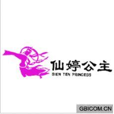 仙婷公主;SIEN TEN PRINCESS