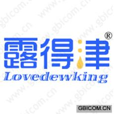露得津 LOVEDEWKING