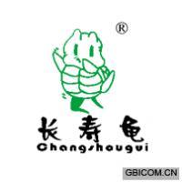 長壽龜CHANGSHOUGUI